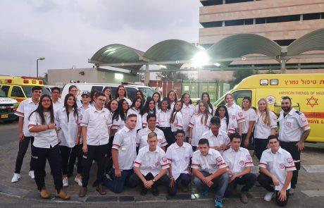 """32 מתנדבי נוער מאשדוד מצטרפים למד""""א"""
