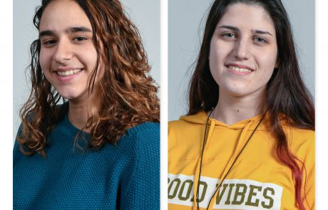 תחרות מדענים ומפתחים צעירים בישראל 2020