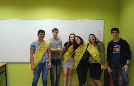 מועצת נוער חדשה בגבעת שמואל