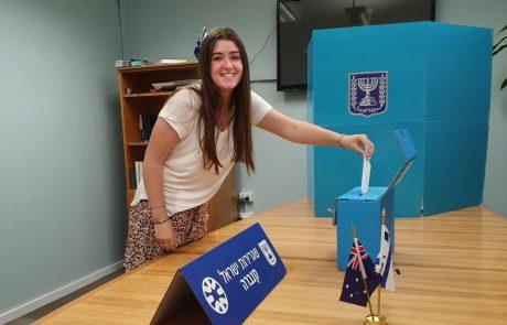נציגיות העולם החלו להצביע בבחירות מועד ג'