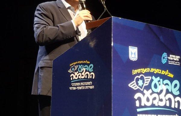 """ראובן פינסקי: """"בני ובנות השירות הלאומי-אזרחי הם חוד החנית של החזית האזרחית הישראלית"""""""